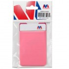 Pink Adhesive Card Pouch