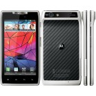 Motorola Droid RAZR 16GB XT912 Android Smartphone for Verizon - White