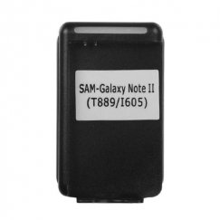 Samsung Galaxy Note 2 Multi-connector USB Battery Charger