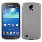 Samsung Galaxy S4 Active SGH-i537 Semi Transparent White Candy Skin Cover (Rubberized)
