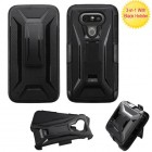 LG G5 Black/Black Advanced Armor Stand Protector Cover (With Black Holster)
