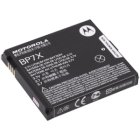 Motorola Droid 2 Extended 1800mAh Lithium Ion Battery - SNN5875 BP7X