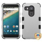 LG Nexus 5X Natural Gray/Black Hybrid Case