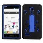 LG Optimus L9 Dark Blue/Black Symbiosis Stand Case