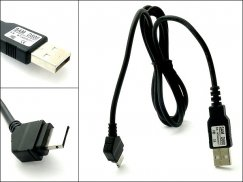 Samsung T509 Data Cable