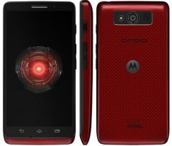 Motorola Droid Mini 16GB XT1030 Android Smartphone for Verizon - Red