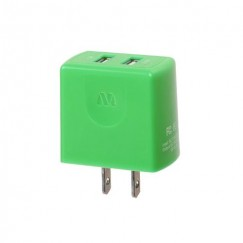 Green Travel Charger Adapter with Dual USB output (2.1 Amps)