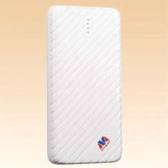 White Li-ion Power Bank (4000 mAh)