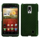 LG Spectrum Racing Fiber/Dr Green (2D Silver) Phone Protector Cover