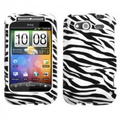 HTC Wildfire S Zebra Skin Case