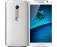 Motorola Droid Turbo 2 64GB XT1585 Android Smartphone for Verizon Wireless - White