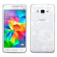 Samsung Galaxy Grand Prime White four-leaf Clover Candy Skin Cover