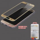 Samsung Galaxy S7 Full Coverage Tempered Glass Screen Protector/Gold
