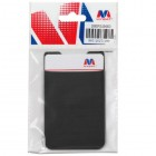 Black Adhesive Card Pouch