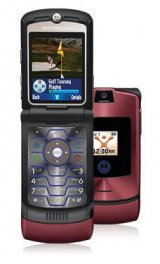 Motorola V3R Flip Phone for AT&T Wireless - Red