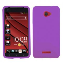 HTC Droid DNA Solid Skin Cover - Electric Purple