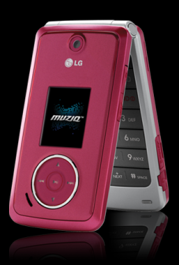 lg muziq bluetooth video camera music phone for sprint in pink rh cellularcountry com