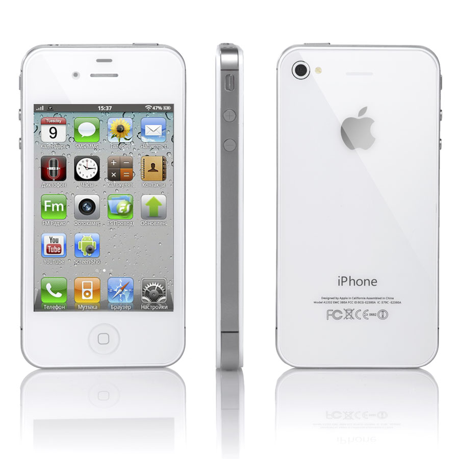 Used Apple Iphone S For Sale