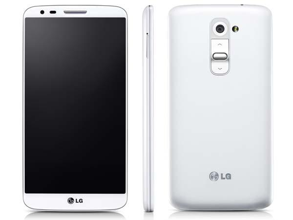 LG G2 WiFi GPS NFC WHITE 4G LTE Android Smart Phone Sprint