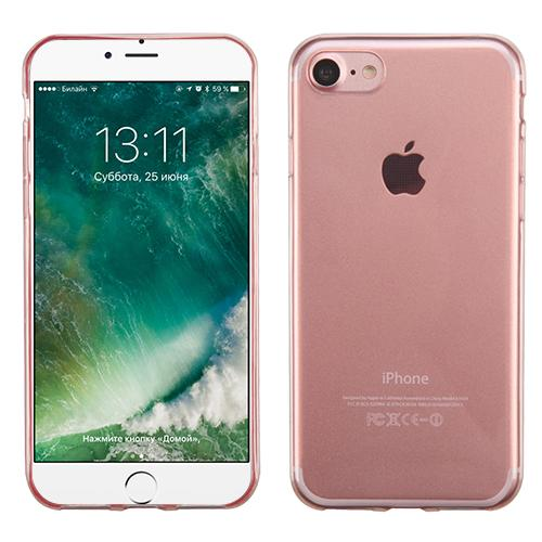 Apple IPhone 7 Glossy Transparent Rose Gold Candy Skin Cover MyBAT 49900